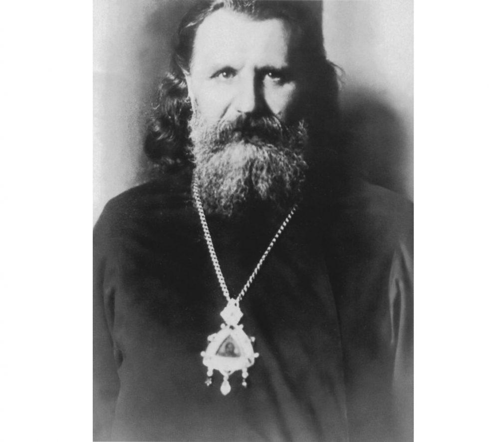 «Муж борьбы»: памяти священномученика Иоанна (Поммера) посвящается