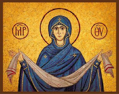 14 октября ─ Покров Пресвятой Владычицы нашей Богородицы и Приснодевы Марии