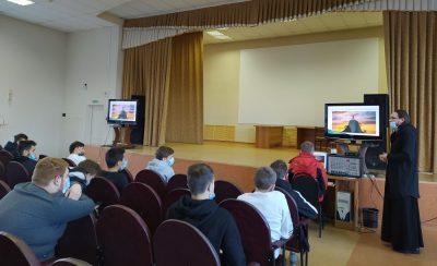 Священник Павел Колесников рассказал студентам о религиозном экстремизме и деструктивных культах