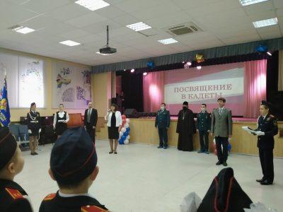 Благочинный Никольского городского округа поздравил зареченских школьников с посвящением в кадеты