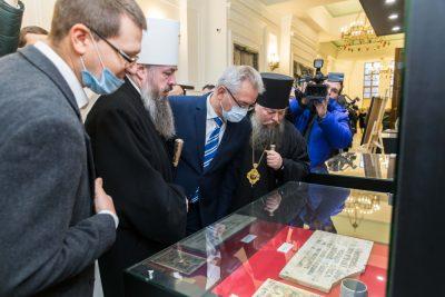 Вопросы веры. Открытие выставки «Золотое кольцо Сурского края»