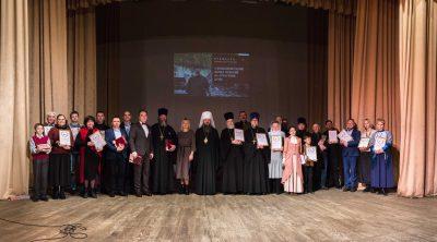 Презентация фильма о священномученике Иоанне (Поммере) состоялась в Пензе