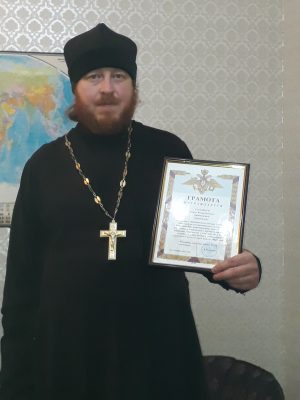 Протоиерей Дионисий Соловьев награжден почетной грамотой