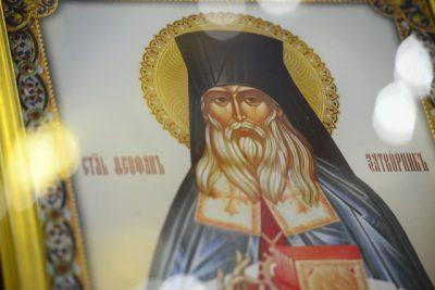 Мир Православия. Беседа о святителе Феофане Затворнике