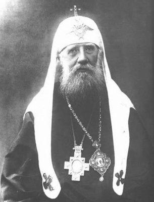 Мир Православия. Беседа о святителе Тихоне, патриархе Московском и всея России
