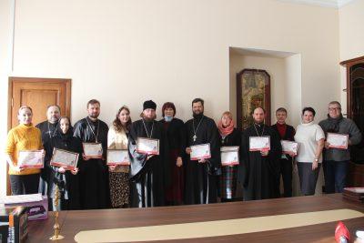 В епархиальном управлении наградили победителей второго конкурса православных интернет-сайтов «PROSTOR-2020»
