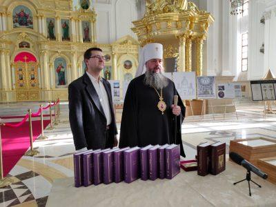 Состоялась Презентация Полного собрания творений святителя Иннокентия Пензенского