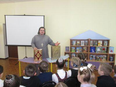 Мероприятия ко Дню православной книги прошли в библиотеках областного центра