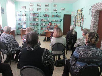 В библиотеках Пензы жители города изучают Евангелие от Луки