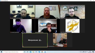 Священник Илия Иванов принял участие в совещании руководителей епархиальных отделов по делам молодежи