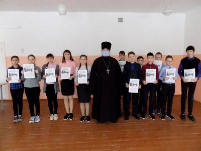 Священнослужитель рассказал школьникам о Великом посте