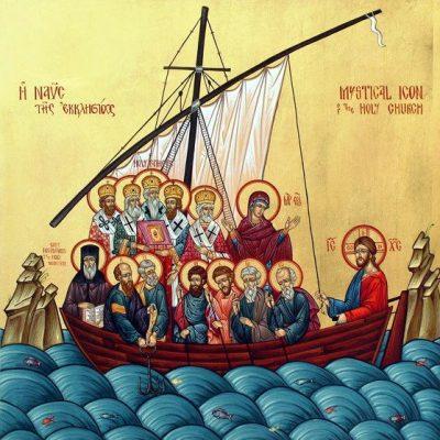 Правила Святой Христианской Церкви о посте