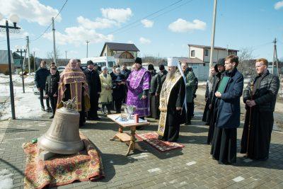 Митрополит Серафим освятил колокол для звонницы храма Святой Живоначальной Троицы в деревне Камайка