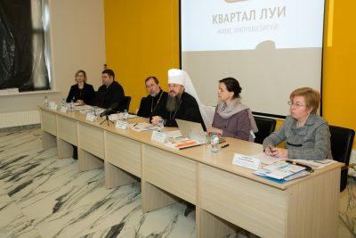 Митрополит Серафим принял участие в обсуждении создания доступной среды для маломобильных граждан