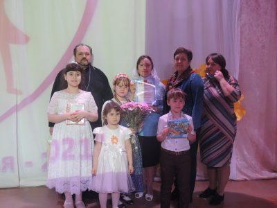 Священнослужитель принял участие в конкурсе «Успешная семья-2021»