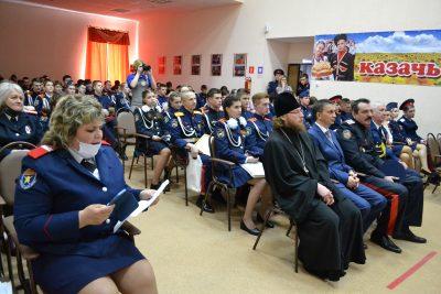 Священник Виктор Сторожев принял участие в фестивале «День казачьей молодежи»