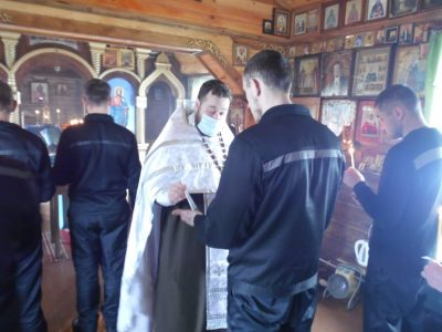 Протоиерей Антоний Шварев совершил Таинство Соборования в исправительной колонии №7