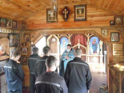 В учреждениях УФСИН России по Пензенской области прошла «Неделя молитвы»