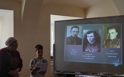 Отряд краеведов «Пешая слобода» представил проект «Улица имени героя»