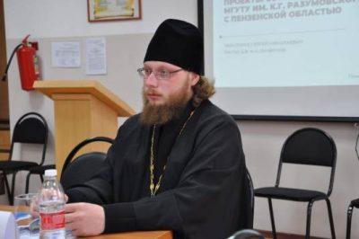 Священник Виктор Сторожев принял участие в круглом столе по развитию казачества в Пензенской области