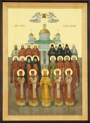 Написана и освящена первая икона Собора святых Пензенской митрополии
