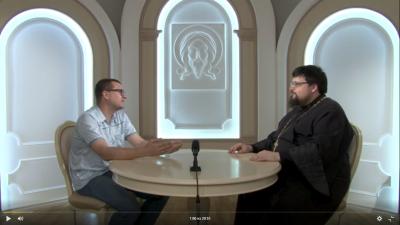 «Вопросы веры». Продолжение беседы с членом Межсоборного присутствия Русской Православной Церкви священником Максимом Плякиным