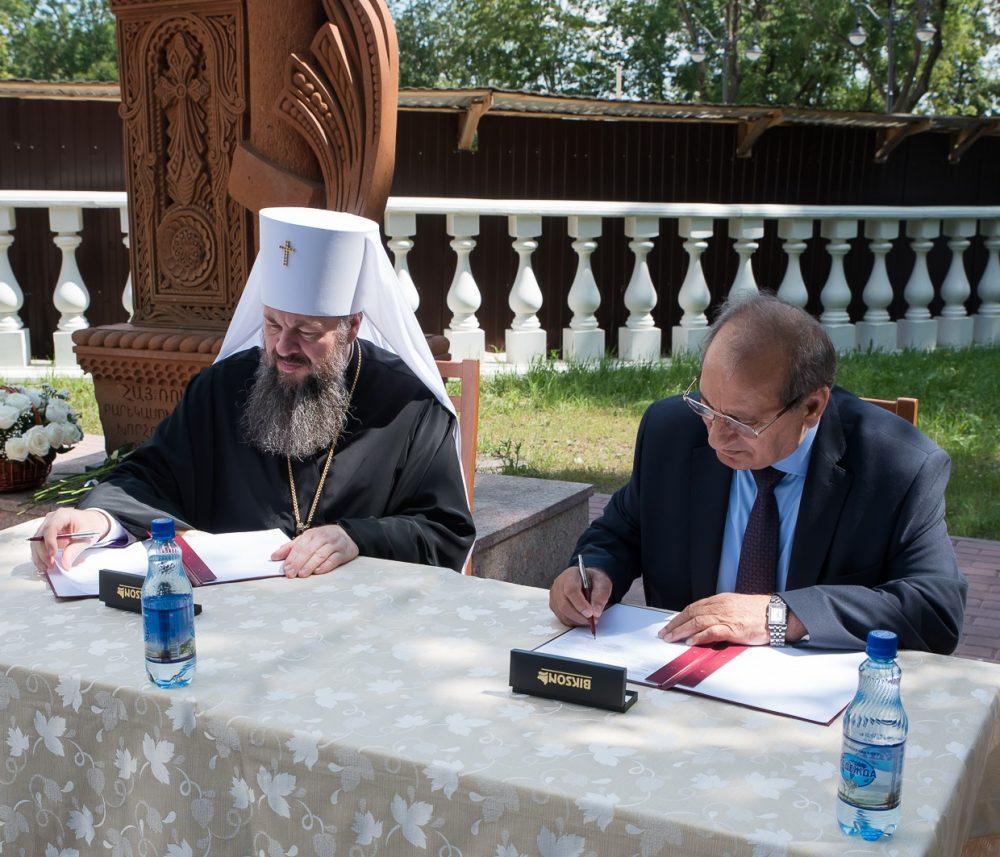Подписано соглашение о сотрудничестве между Пензенской епархией и региональной армянской национально-культурной автономией