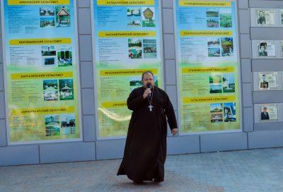 Священник принял участие в торжественном мероприятии, посвященном Дню семьи, любви и верности
