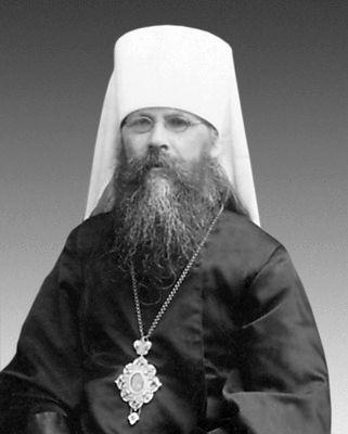 Мир Православия. Беседа о священномученике Вениамине, митрополите Петроградском и Гдовском