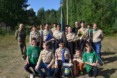 Юные разведчики из Пензы приняли участие в XVI всероссийском слете НОРД «Русь»