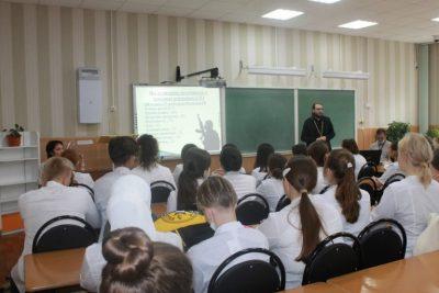 Священник Павел Колесников рассказал студентам о причинах и истоках возникновения терроризма и экстремизма