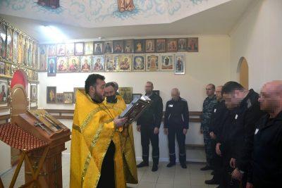 В исправительной колонии №1 совершено богослужение в рамках всероссийской акции «Неделя молитвы»